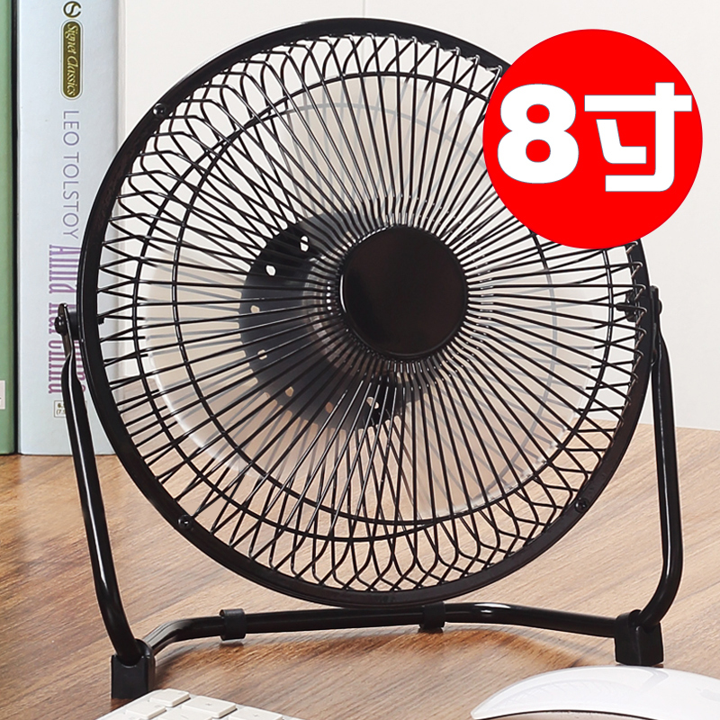 小風扇迷你usb風扇8寸靜音學生宿舍小型行動式辦公室桌上大風力小電風扇手持隨身床上電腦桌面6寸可充電電扇