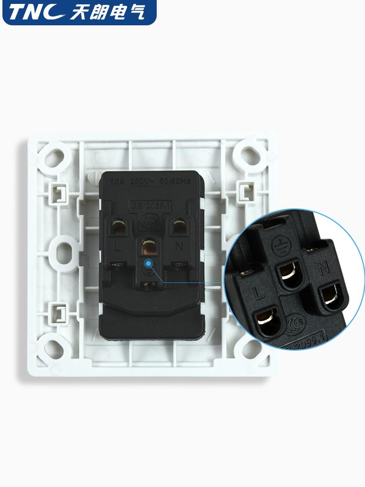 型面板 86 一开五孔多控墙壁 10A 插座 16A 空调 B08 开关插座雅白天致 tnc