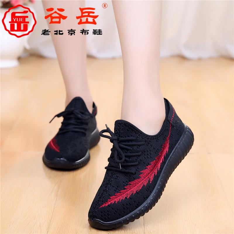 老北京布鞋女夏季运动跑步鞋透气软底街拍休闲鞋韩版女学生网鞋 18