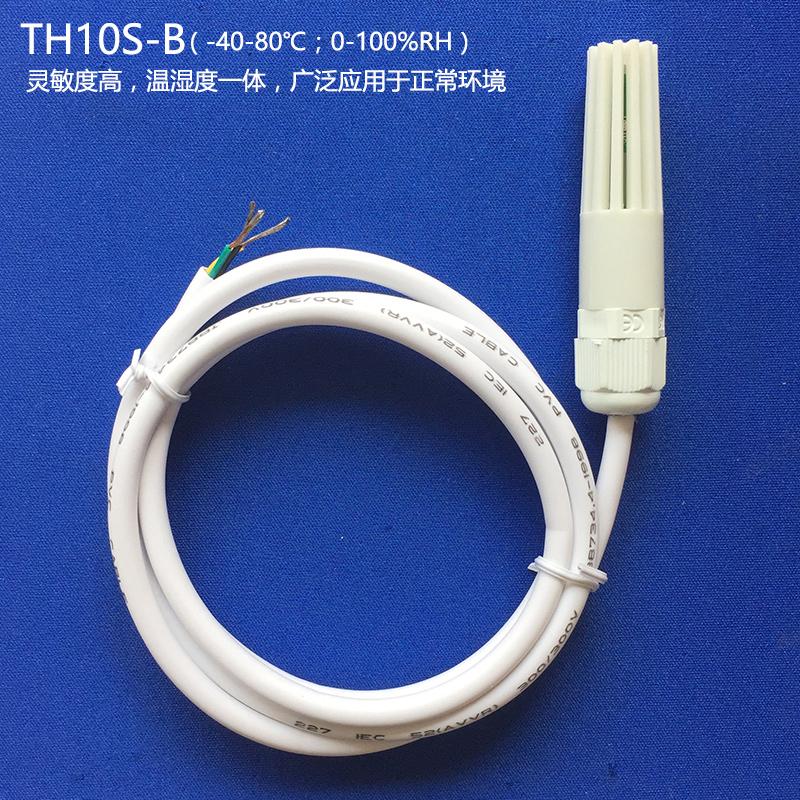 温湿度传感器变送器RS485采集器模块modbus 实时监控防水高温防尘