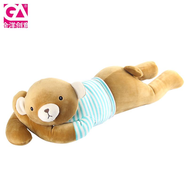 抱抱熊毛绒玩具公仔趴趴兔抱枕女生趴姿象布娃娃睡觉圣诞节礼物