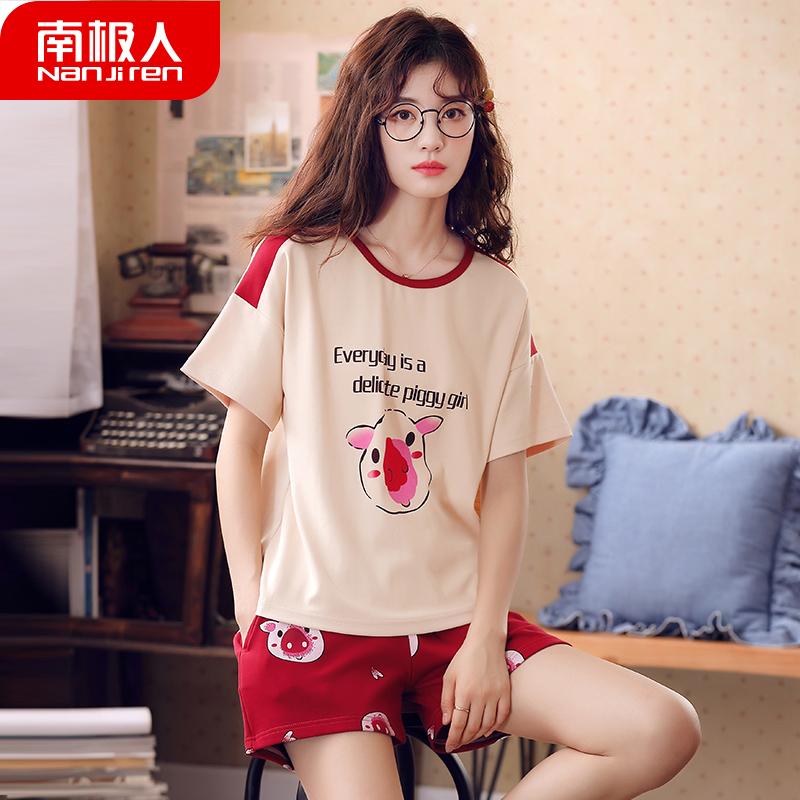 南极人韩版睡衣女夏季纯棉短袖短裤薄款夏天可外穿家居服两件套装