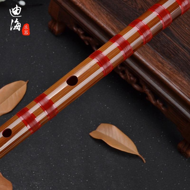 演奏级笛子乐器横笛 迪海民族吹奏乐器专业表演竹笛珍品苦竹笛子