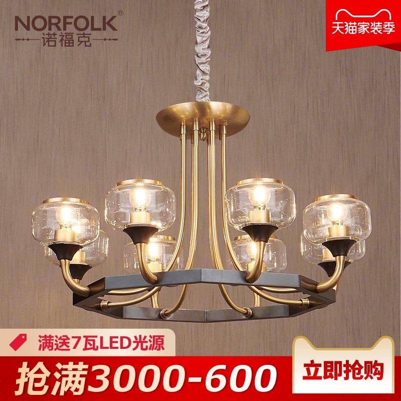 灯具个性创意水晶玻璃全铜吊灯