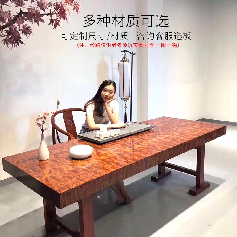 巴花奥坎实木大板茶桌原木总裁桌老板办公桌椅组合简约胡桃木茶台