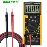 Torch is a high-precision automatic digital multimeter household multifunctional digital display electrician ammeter pen multimeter