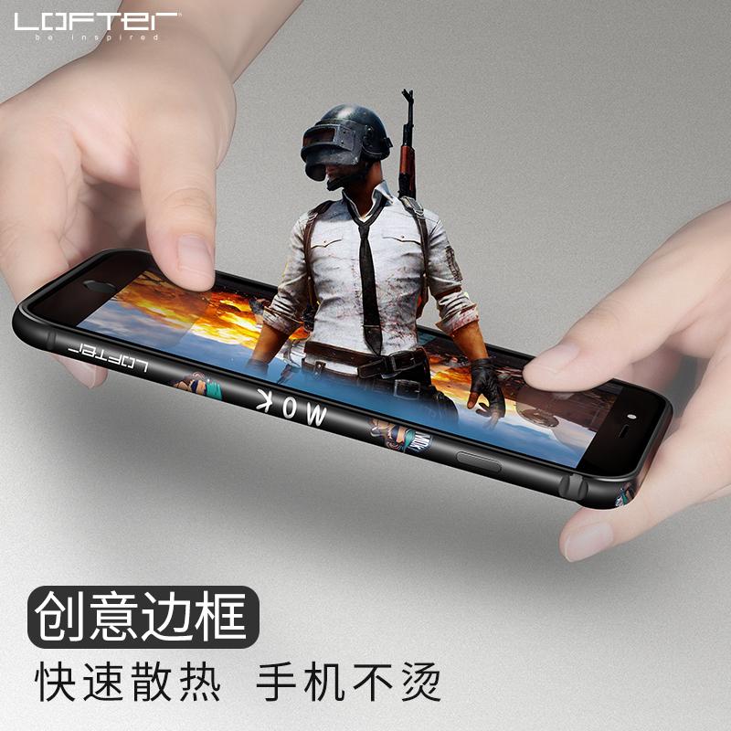 洛夫特 iphone8plus手机壳潮男苹果7金属边框硅胶iphone7plus个性创意轻薄夏季散热潮牌铝合金网红男款