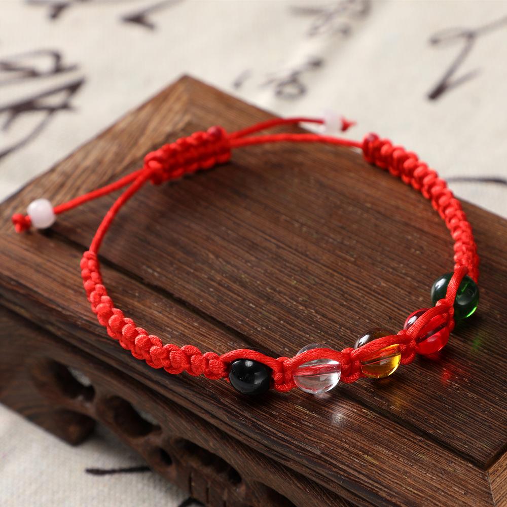 儿童手绳编织端午节彩绳红绳子情侣手链女男学生红绳脚手链转运珠