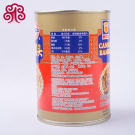 梅林油焖笋罐头食品户外便携即食新货上海特产油焖笋片397g*2罐装