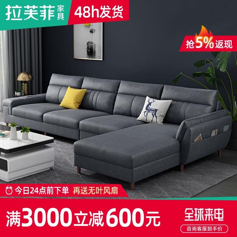 整装北欧现代简约沙发
