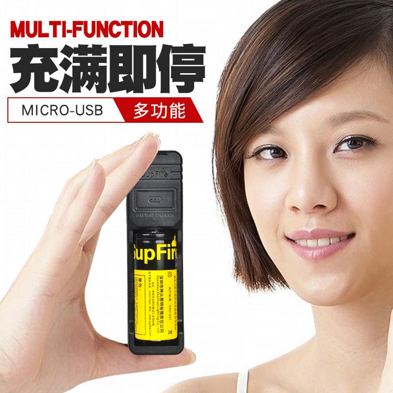 强光手电筒充电器3.7V/4.2座充26650 18650锂电池通用神火包邮
