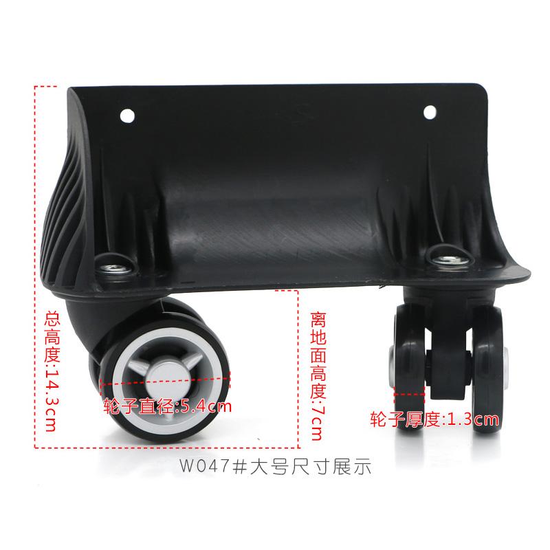 新品拉杆箱连体万向轮包邮行李箱密码箱轮子配件维修密码箱包轮子