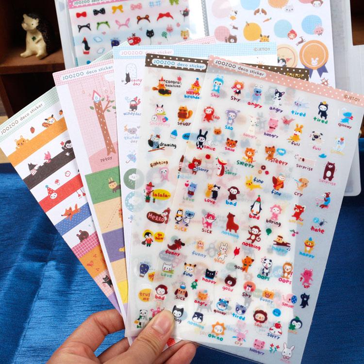 diy照片相册配件韩国创意可爱卡通装饰贴纸套装附卡通封皮 8张