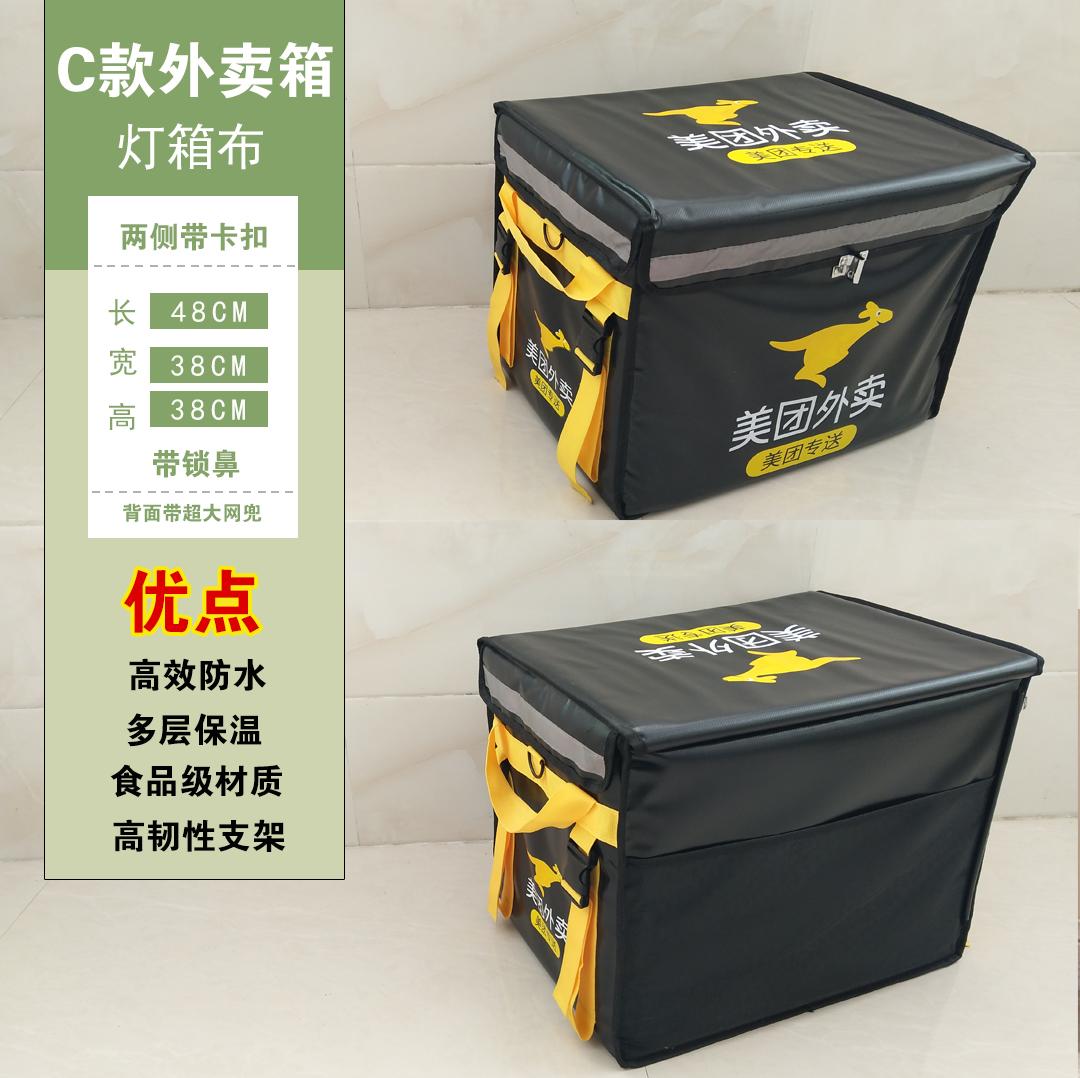 美团外卖箱送餐箱外卖保温箱工作配送餐箱子包外卖骑手装备