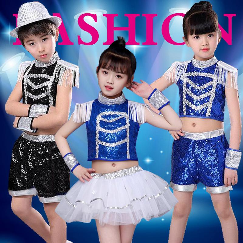 六一兒童爵士舞演出服男童亮片爵士舞服裝女童街舞表演服演出服裝