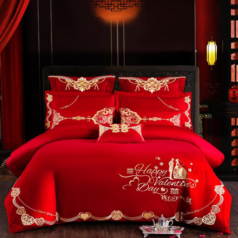 北極絨婚慶四件套大紅全棉結婚房刺繡純棉床上用品六十件套喜慶被