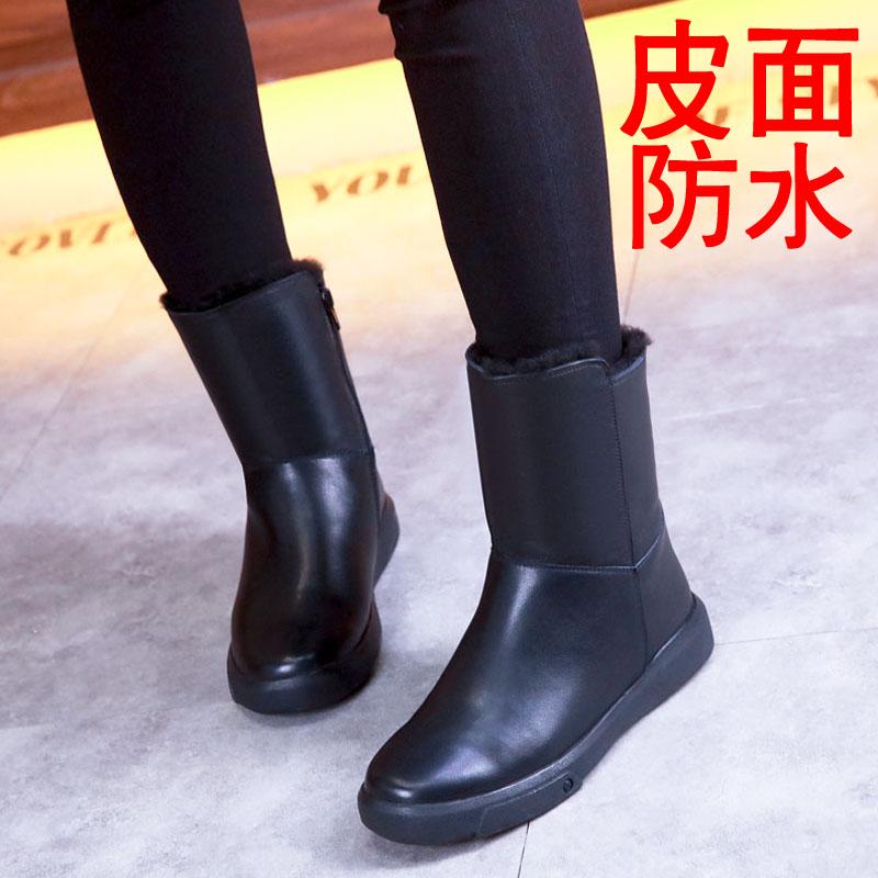 雪地靴女2020新款皮毛一体中筒靴子真皮短靴冬季加绒女鞋加厚棉鞋
