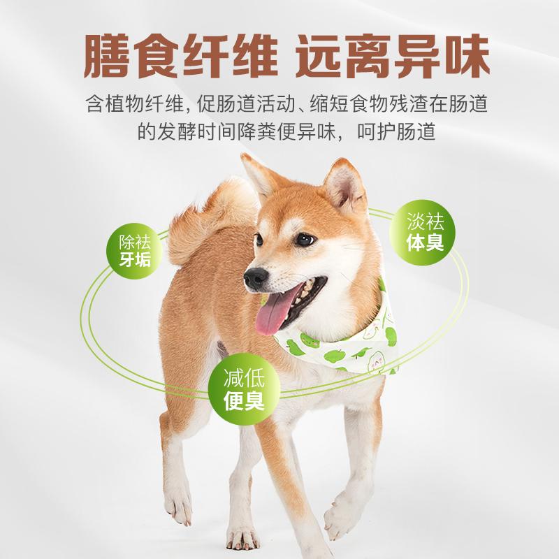 畅享优品牛肉紫薯泰迪大小型犬全犬种成犬金毛柯基狗粮通用型10kg优惠券