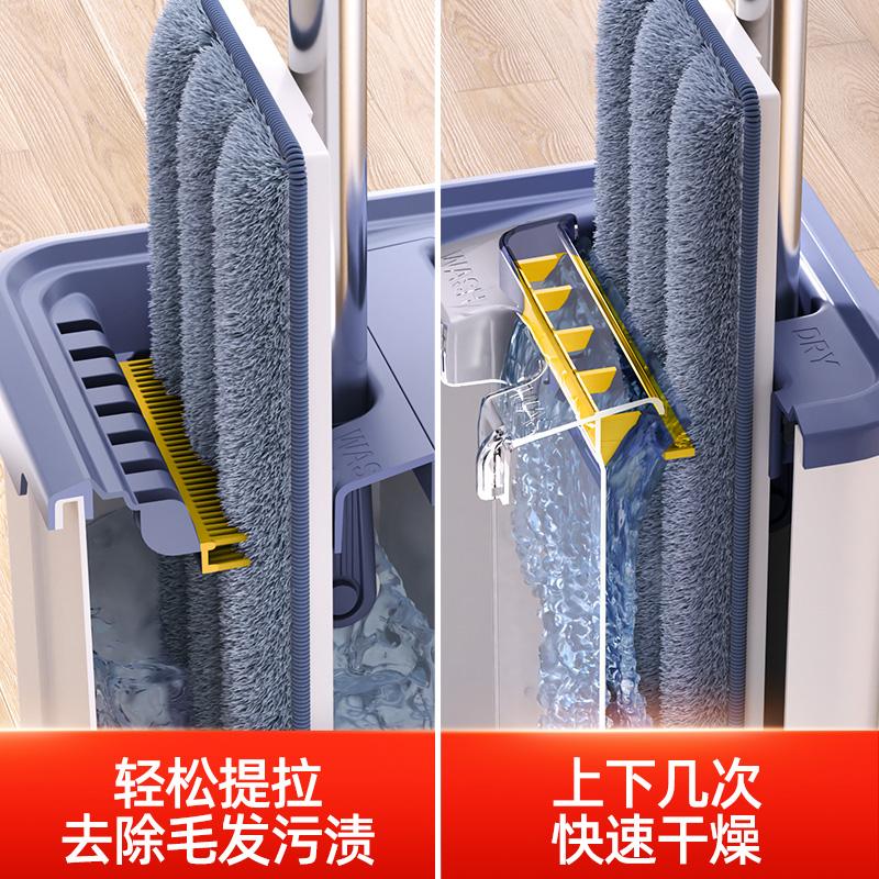 新款拖布懒人吸水地拖墩布拖地神器 2020 免手洗平板拖把家用一拖净