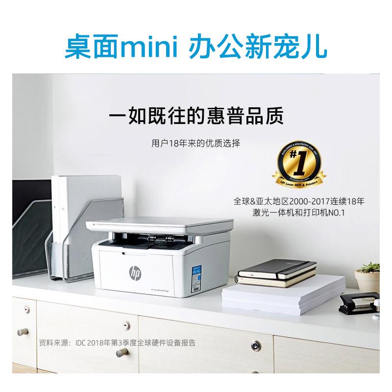 商用办公用 m126a 小型家用学生多功能复印件打印机扫描优 wifi 打印机复印一体机三合一黑白激光无线 m30w 惠普 hp