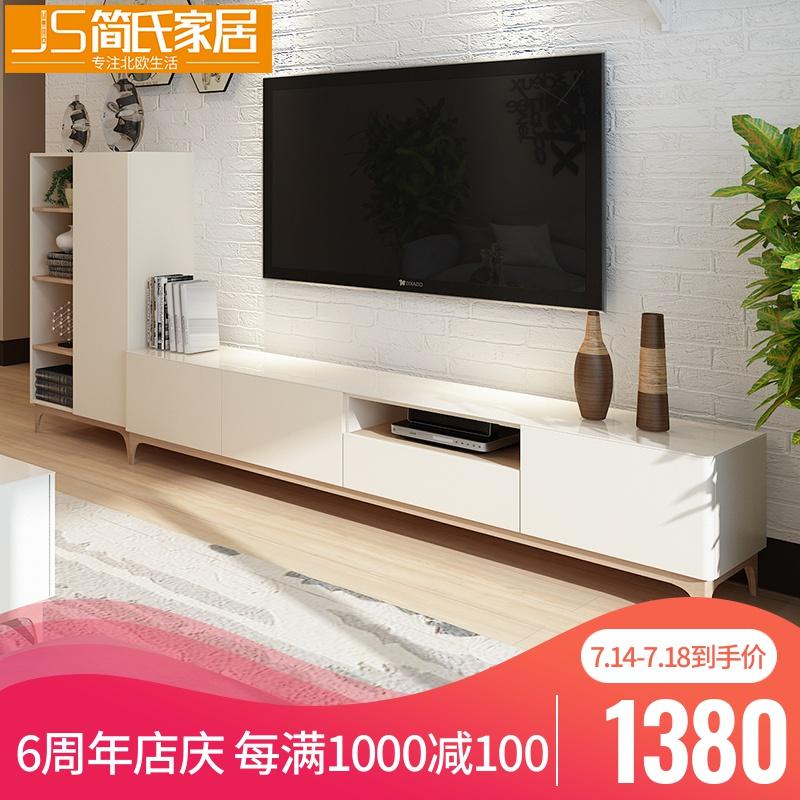 北歐茶几電視櫃組合簡約實木現代電視機櫃鋼化玻璃客廳傢俱地櫃