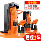Imported claw jack hydraulic 30t ton 50 vertical cross top 5T10T20 oil pressure low-level heavy road crane
