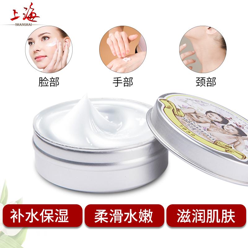 上海上海女人雪花膏夜来香80g正品国货护肤品补水保湿滋润面霜