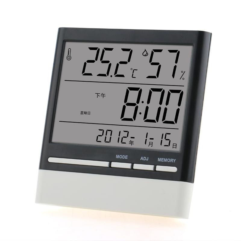 高精度药店用房工业温度计家用室内精准电子湿度计婴儿房温湿度表