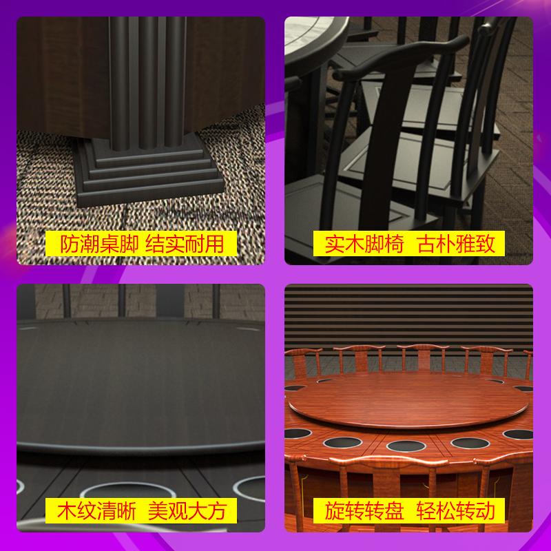 自动旋转火锅桌子设备全套大圆桌一人一锅电磁炉一体小火锅餐桌椅