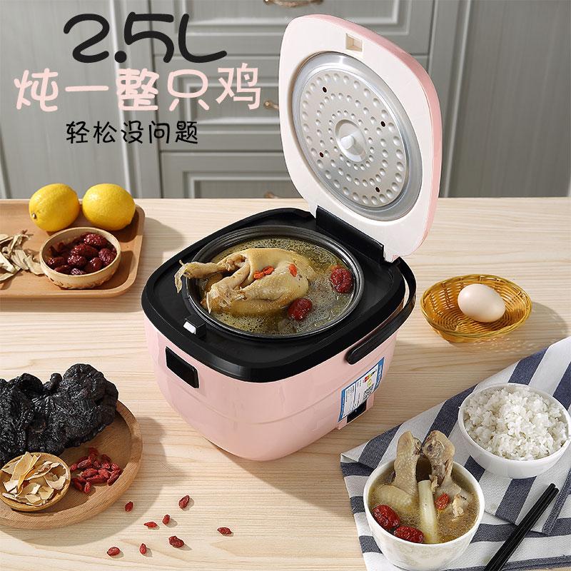 人多功能学生单 4 3 2 1 茁美电饭煲家用迷你正品智能小电饭锅小型