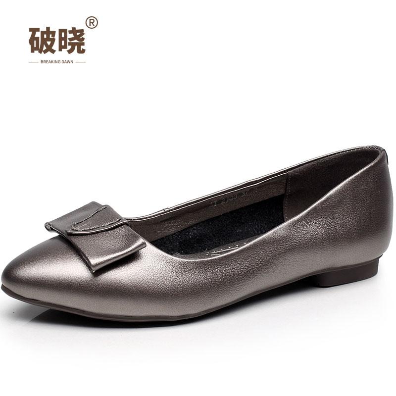 春季女鞋真皮平跟单鞋平底鞋女式鞋子小皮鞋软底浅口鞋大码4143