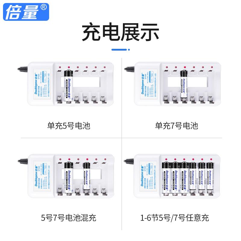 倍量可充电电池套装七号五号充电器配5号7号充电电池各6节镍氢LR6大容量可以冲电的充电池可替代1.5v锂电池