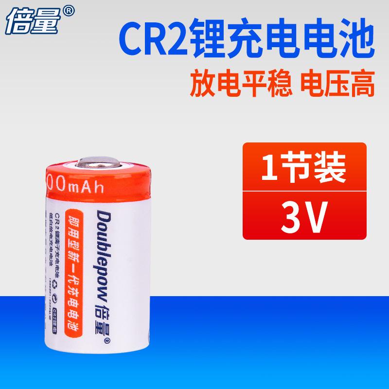 倍量 拍立得電池mini25/50s/7s/70cr2 3V充電電池cr2 3.2v CR2鋰電池碟剎鎖測距儀富士拍立得相機cr2鋰電池