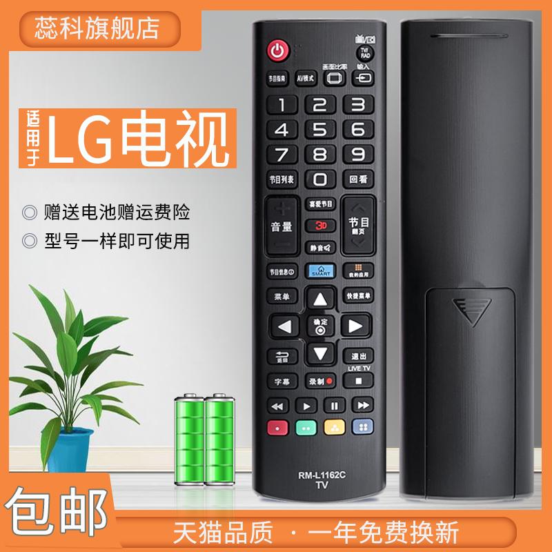 LG电视机万能遥控器 通用 AN-MR500G  49UB8300/55UB8300遥控器AKB74915313 AKB75095321 32/42/47CM540-CA