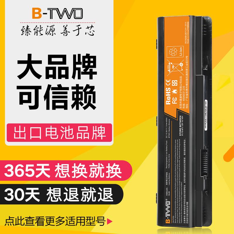 btwo 戴爾vostro1410 1014 1015 1088 A840 A860 PP38L筆記本電池