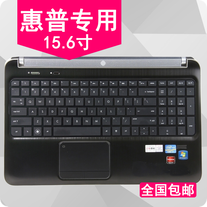 惠普鍵盤膜15.6寸 Pavilion g6 dv6-6151tx 7001tx 鍵盤保護膜