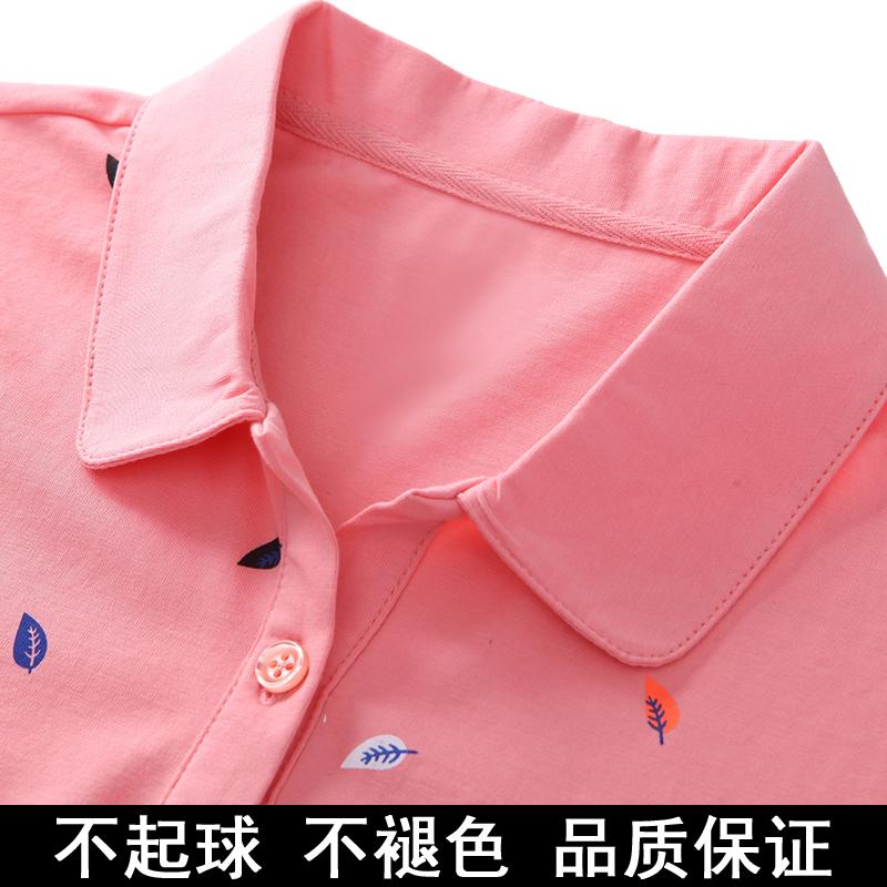 韩版夏装新款2019大码女装POLO衫翻领运动上衣纯棉宽松短袖T恤女