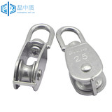 304 stainless steel double pulley rope pulley small pulley lifting pulley fixed pulley lifting rings single