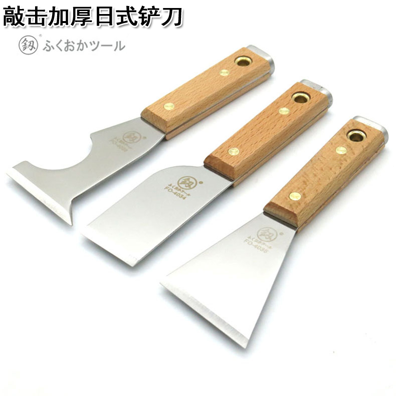福冈可敲击加厚型不锈钢油灰刀 刮腻子刀 抹泥铲刀 油灰刀清洁刀