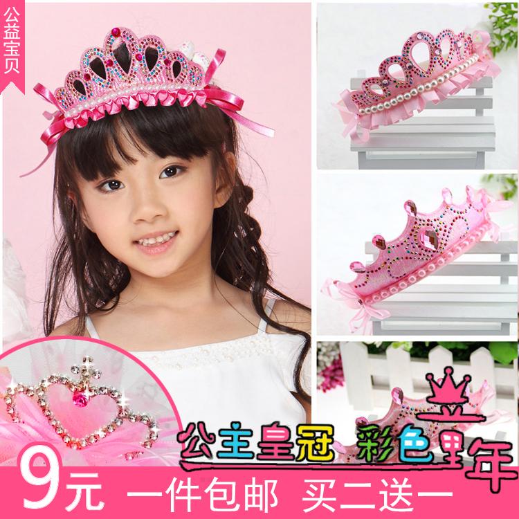 韓國兒童女童髮卡髮飾髮帶水鑽王冠寶寶頭飾公主小孩皇冠髮箍包郵
