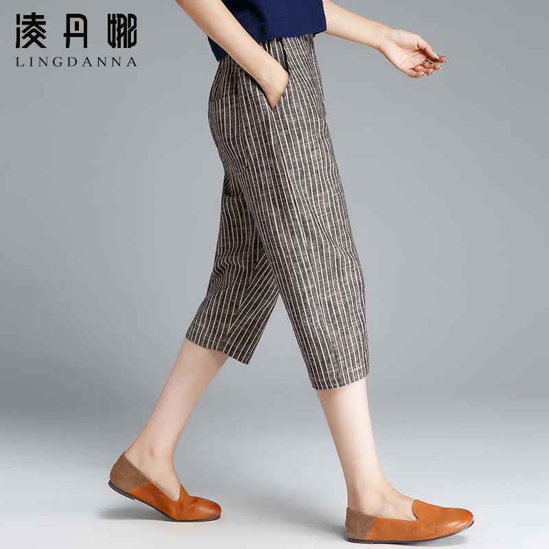 棉麻七分裤女薄款夏季麻料裤亚麻裤子哈伦裤宽松大码7分裤休闲裤