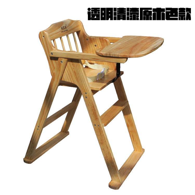 儿童餐椅便携实木宝宝椅婴儿餐椅可折叠多功能宝宝餐椅酒店bb凳子