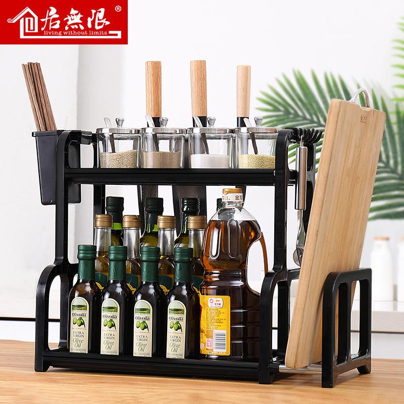厨房置物架家用多功能油盐酱醋调味料用品大全收纳架落地多层刀架