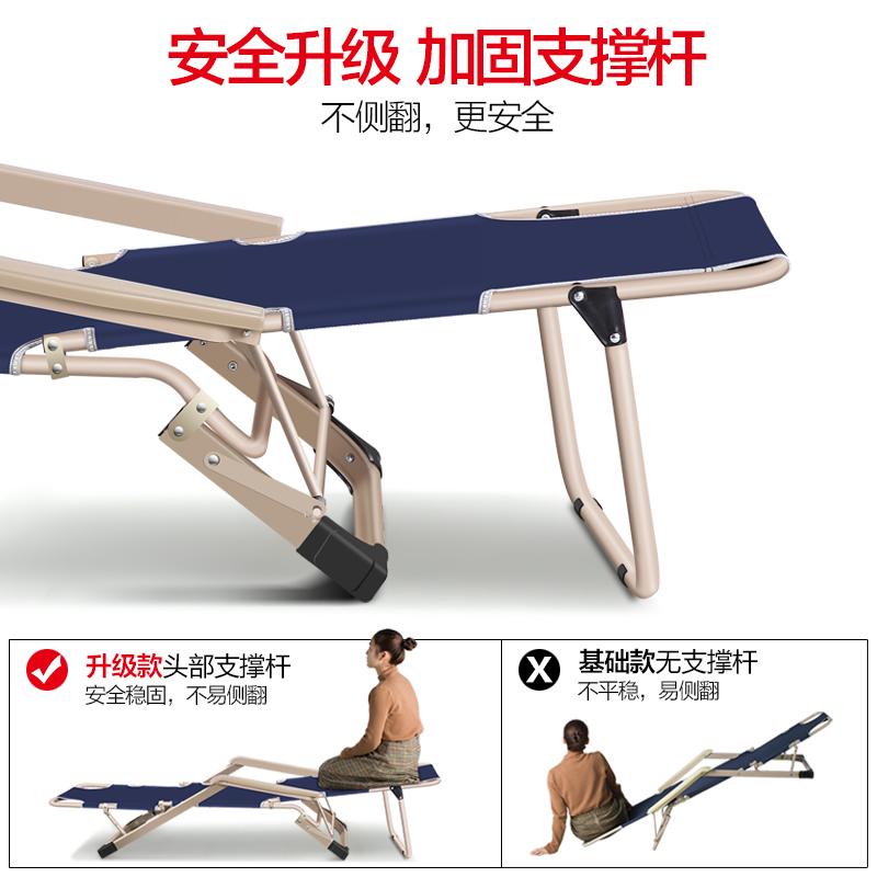 躺椅折叠午休办公室午睡床老年人夏季休息睡觉靠椅子阳台户外便携