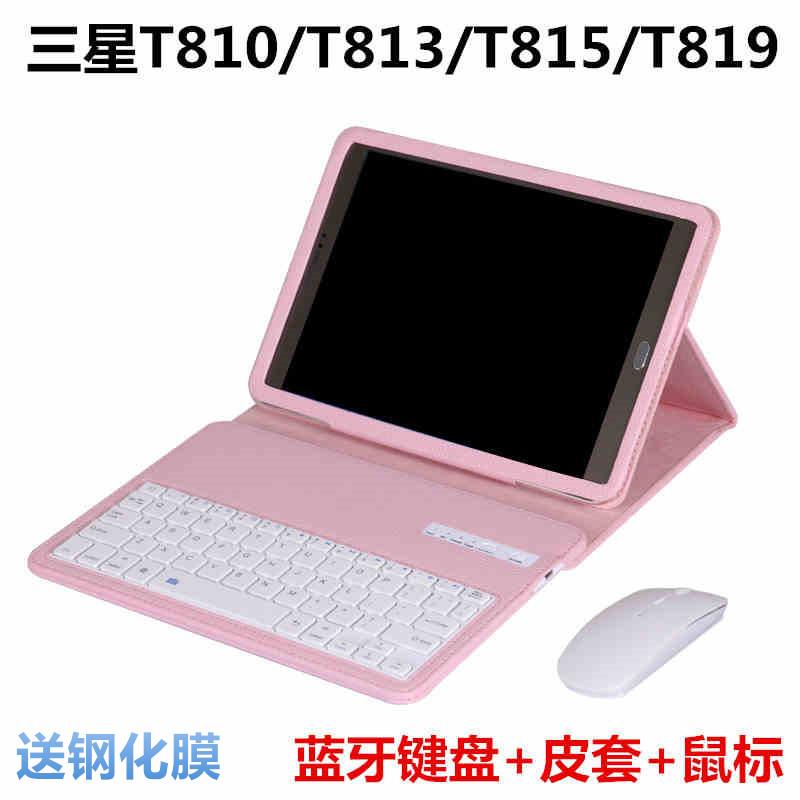 三星Galaxy Tab S2 9.7 sm-T815C保護套網紅可愛少女9.7英寸T810藍芽鍵盤皮套T819平板電腦創意防摔外殼輕薄