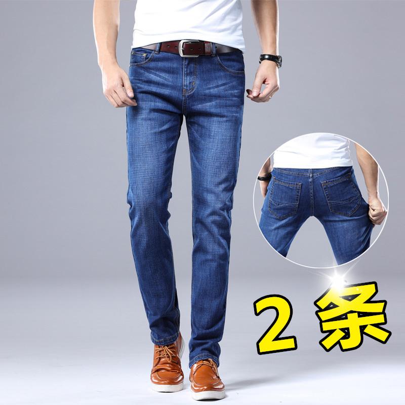 春秋季牛仔裤2条