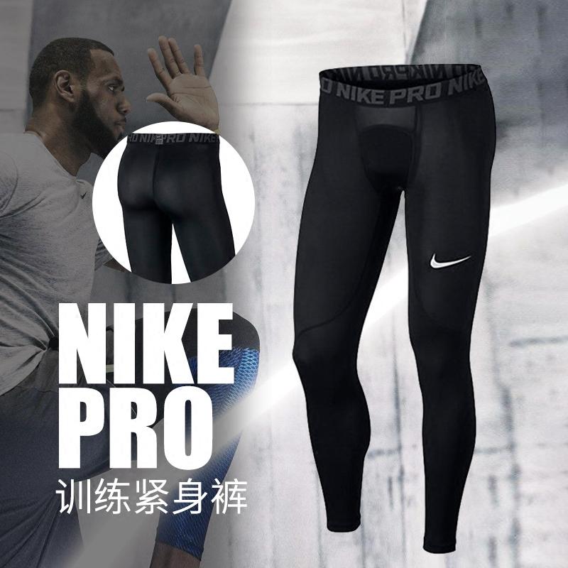 NIKE耐克PRO男緊身褲訓練籃球跑步健身運動打底長褲838067 838068