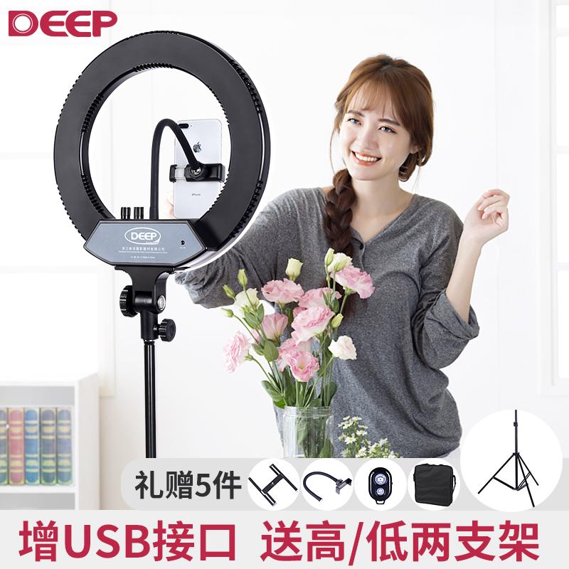 Deep 網紅手機led環形自拍攝照直播支架打補光燈主播美顏嫩膚神器