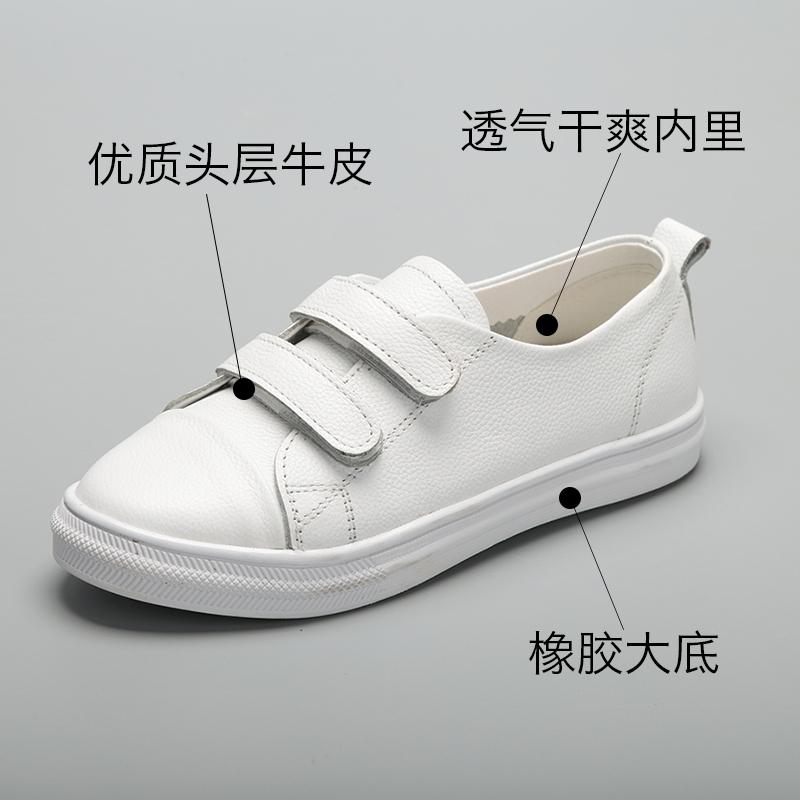 舞玛儿童小白鞋春夏秋真皮女童男童运动鞋透气板鞋2017潮网鞋