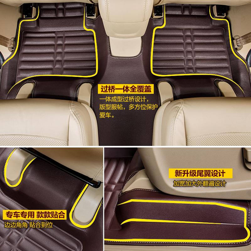 专用于五菱宏光/S/S1/s3荣光V丝圈七座7座新大包围全覆盖汽车脚垫